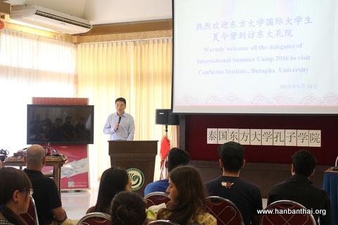 国际大学生夏令营在东大孔院畅享中国文化