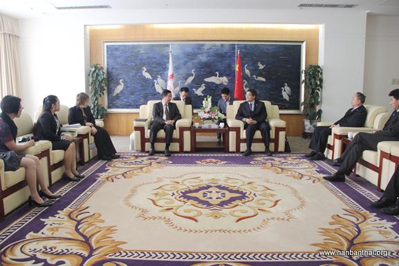 泰国农业大学孔子学院第四届理事会在华侨大学召开