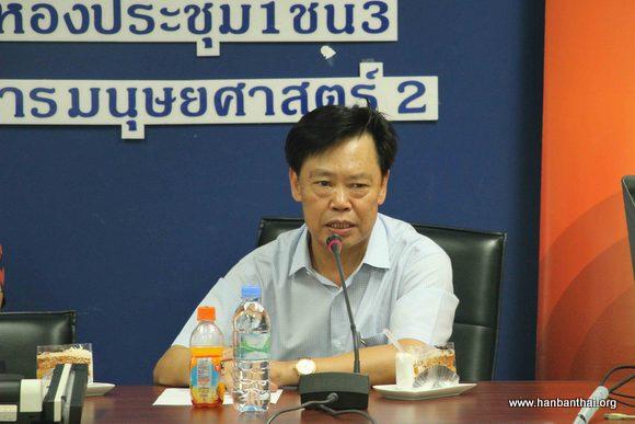 泰方官员与云南农大代表团访问农业大学孔子学院