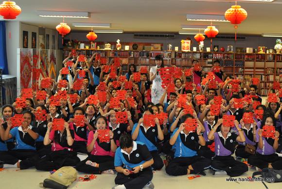宋卡王子大学孔院举办合艾高等职业技术学院文化营
