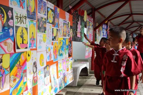 中秋节的来历100字内-华立学校举行庆中秋活动