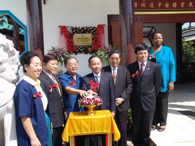 开展当代中国研究;与皇太后大学文学院和厦门大学海外教育学院合作